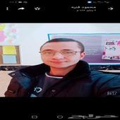 معلم خصوصي قدرات وتحصيلي وعربي ورياضيات وانجل