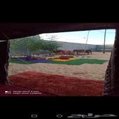 مخيم البركه دمج ب250 ريال عرض خاص