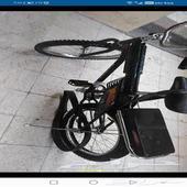 دراجة مقاس 20 رامبو جديد