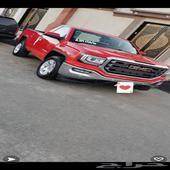 سييرا احمر 2016.