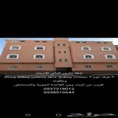 شقة للايجار ورقم التواصل في الصورة