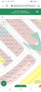 أرض تجارية بحي عريض شارع 36 مساحة 900 متر
