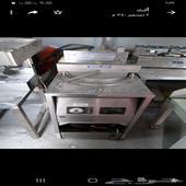معدات مطعم للبيع نظيفه فرصه ذهب لاصحاب لمطاعم