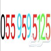 رقم سوا مميز 5 مكررة 5 مرات 0559595125