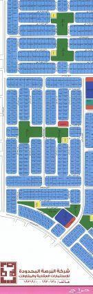 للبيع ارض في جوهره العروس 2ف شارعين 25و16