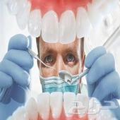 حشو وتنظيف اسنان مجانا  في بريدة