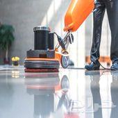 شركة تنظيف منازل شقق فلل مجالس