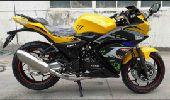 ريس 250 cc درجه اولى