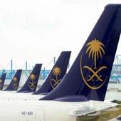 حجز طيران على الخطوط السعوديه وناس واديل