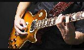 دورات تدريب ع الجيتار