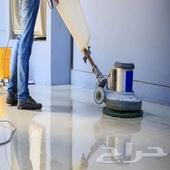 شركة تنظيف سجاد مجالس فلل شقق مكيفات خزانات م