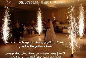 نوافير المسرح لحفلات التخرج والزواجات
