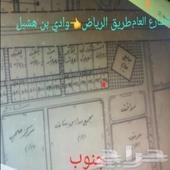 ارض بمخطط حفينان التابع ل وادي بن هشبل