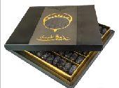 مصنع علب حلويات بجدة 0562572268