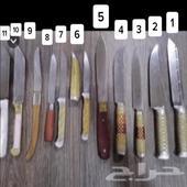 سكاكين كفو