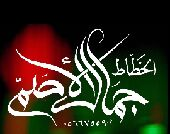 خطاط سوري كتابة اسماء وشعارات