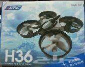 طائرة H36