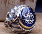 خاتم فضة عيار925 مميز وفاخر