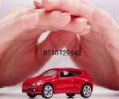 تأمين السيارات بأنسب الأسعار وبأسرع وقت