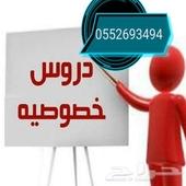 معلم خبير لغة عربية وتأسيس ومتابعة