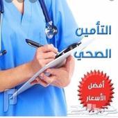 تامين طبي وتامين سيارات وفحوصات باقل سعر واسرع ربط