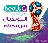 مؤسسة افاق لبيع أجهزة رسيفر بي أوت كأس العالم