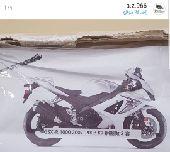 فيابر  دراجة نارية سوزوكي  gsx-r 1متجر الزامل