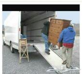 نقل عفش نقل اثاث داخل وخارج المملكه