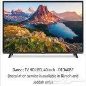 شاشه TV HD 40بوصه للبيع