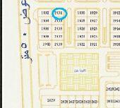 ارض للبيع حي البوادي