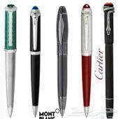 3 أقلام بسعر 300 ريال توصيل وشحن مجانا