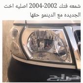 شمعه فتك اصليه 2004 يمين