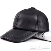 قبعة بيسيول ( قبوع ) جلد بقر طبيعي