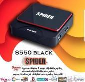 رسيفر سبيدر S550 اخر صدار 8 اشتركات حصرية