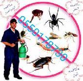 شركة تنظيف خزانات و عزل مكافحة حشرات بجده