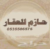 عمارة 7 شقق 650م الملك فهد على 3 شوارع