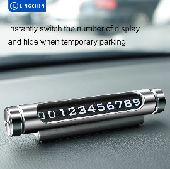 لوحة تعرض رقم جوالك على طبلون السيارة