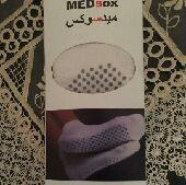 للبيع الجوارب الطبية