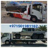 شحن سيارات الفاخرة من الامارات إلى السعودية