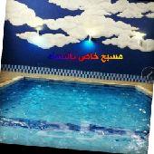 خصم 50  لايجار شاليه بجده