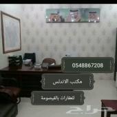 القيصومة مكتب الاندلس للعقارات 0548867208