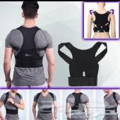 حزام الظهر ومشدات الجسم للرجل