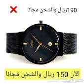 2f88b8190 ساعات جملة وقطاعي ماركة Daba الأصلية