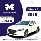 عرض جديد مازدا 6 موديل 2020 زيرو