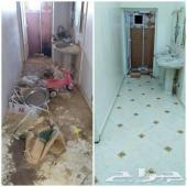 شركة تنظيف غسيل شقق مجالس خزانات فلل رش مبيد