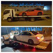 سطحه للنقل سيارات من دبي إلى السعودية وبلعكس