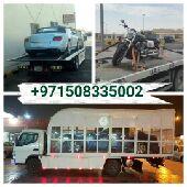 سطحات دبي الامارات للنقل سيارات إلى السعودية