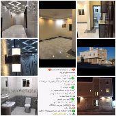 شقق وغرف مفروشة للايجار الشهري عزاب