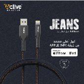 شاحن iphone جينز معتمد من Apple ضمان 5 سنوات