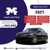 عرض جديد BMW X6 ام كيت سبورت موديل 2021 اصفار